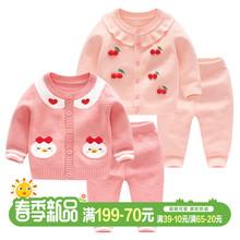 女宝宝so装毛衣套装fo织男童针织开衫网红婴幼儿春秋外出衣服