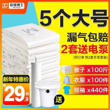 收纳博so真空压缩袋de1件套送手泵收纳袋棉被衣物整理袋打包袋