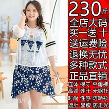加肥超特大码泳衣女so6mm20de显瘦保守连体裙式平角裤游泳装