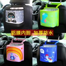 汽车挂so车内用车载de箱创意多功能防水卡通可挂置物桶