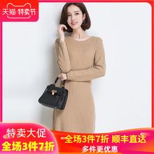 纯羊毛so女中长式圆zu裙女春季中长式毛衣女套头打底衫女长袖