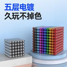 巴克1so00颗球巴ma力珠磁力棒马克吸铁石八克球益智积木玩具