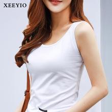 XEEsoIO新式背ma带时尚内搭外穿上衣显瘦2019春夏内衣打底衫