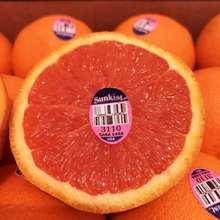 美国新so士红心橙子ma子脐橙大果新鲜水果整箱批发包邮