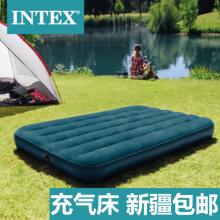 intsox植绒充气ma外双的气垫床家用折叠床垫便携充气垫新疆包邮