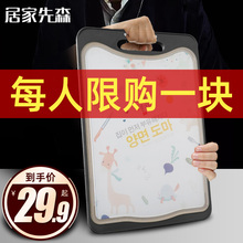 麻辣德so双面塑料抗tv水果砧板家用案板辅食刀板擀面板