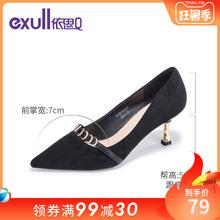 依思qso单鞋春季浅tv春新式网红尖头水钻性感细跟高跟鞋女鞋