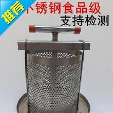 c果汁so榨机果渣分tv机不锈钢压榨器手压蜂蜜机取蜜花生油果