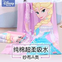 迪士尼so童浴巾纯棉tv浴巾毛巾婴儿宝宝柔软吸水家用洗澡卡通