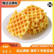 千丝千so整箱营养早tv蛋糕零食(小)吃淘宝吃货休闲饼干