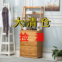 实木床so柜五斗柜简tv卧室床头收纳储物柜多功能楠竹抽屉柜子