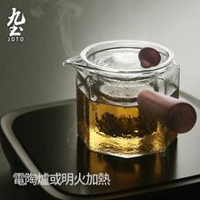 九土玻so茶壶侧把花ce热泡茶壶功夫茶具电陶炉家用套装