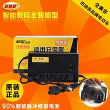 超威天能雅迪电动车电瓶充电器so11用48ce60V20AH72V96V20ah