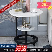 北欧茶几卧室沙发边几双层仿大理so12桌面商ce红ins(小)圆桌