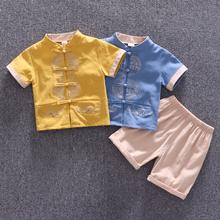 男童汉服宝宝夏so42019ce婴宝宝唐装中国风民族复古风表演服