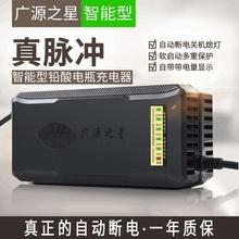 适配天能电池电瓶so5摩电动车ce8v12ah60v20ah72伏自动断电