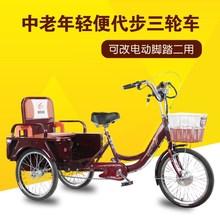 三轮车so踏车老的代el的脚蹬三轮自行车成年的力三轮可改电动