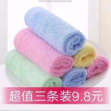 油利除洗碗so(小)方巾不粘ha布木纤维抹布洗脸毛巾摩厨方巾