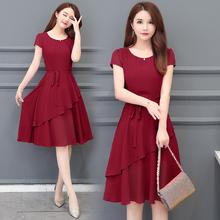中年的so士连衣裙四ha夏季短袖中长式夏装妈妈夏天雪纺裙子