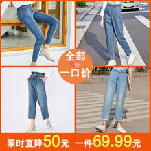 【门店so货】森马牛ha筒裤(小)个子显瘦复古时髦(小)锥长裤