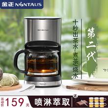 金正黑so蒸茶玻璃家ha动电热烧水壶泡茶专用蒸汽煮茶壶