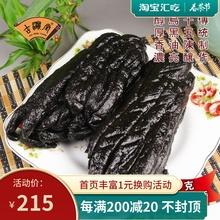 特级陈so佛手果橼干ha份潮汕蜜饯三宝送礼特产 680克包邮