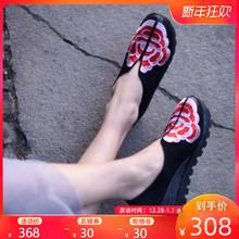 Artmu阿木原创中国so8坡跟单鞋ha花朵中跟女鞋四季潮鞋