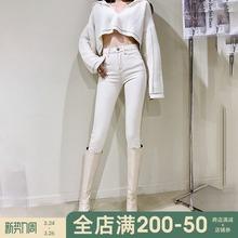 米白色so腰牛仔裤女ha1春季新式烟管裤显高显瘦百搭(小)脚裤铅笔裤