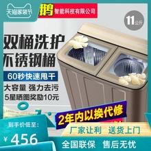天鹅洲so系列天鹅洲ha半全自动家用10/8公斤双桶双缸双筒老式