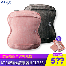 日本AsoEX颈椎按ha颈部腰部肩背部腰椎全身 家用多功能头