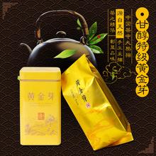 安吉白so黄金芽绿茶ha茶250g罐装