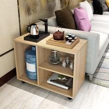可移动so滑轮(小)茶几ha壶的(小)桌子饮水机柜子活动简约边柜置物