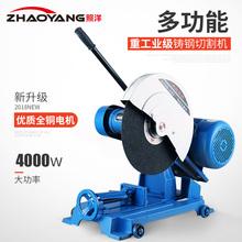 400so材切割机工ha式220v家用木工不锈钢材金属大切割机配件