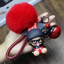 韩国可爱创意钥匙链蒙so7奇钥匙扣ha汽车钥匙圈情侣包包挂件