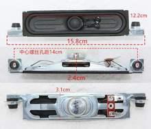 8元/个 8欧5wso6体8欧5in源广告机按摩椅沙发液晶电视音箱