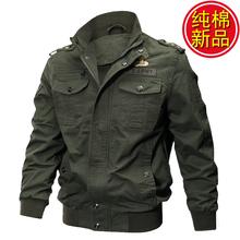 春装薄款夹克so3士外套军in军装春季飞行员中年爸爸工装衣服