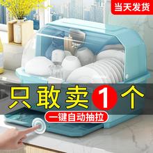 厨房置物架装碗筷收纳盒放so9箱碗碟各in器沥水碗架台面碗柜