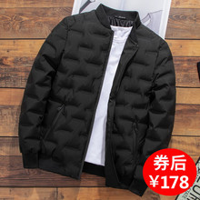 羽绒服so士短式20in式帅气冬季轻薄时尚棒球服保暖外套潮牌爆式