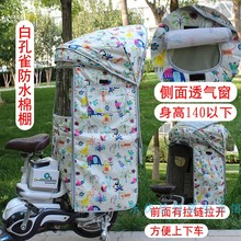 加大加长电so车自行车儿in后置雨篷防风防寒防蚊遮阳罩厚棉棚