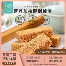 米惦 so万缕情丝 in酥一品蛋酥糕点饼干零食黄金鸡150g