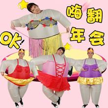 年会创so舞蹈搞笑演in胖子的偶道具玩偶搞怪成的相扑充气衣服