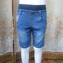 清仓淘so币男童夏季f7童夏式裤子条纹格子运动牛仔裤断码甩