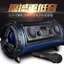 无线蓝so音箱大音量ya功率低音炮音响重低音家用(小)型超大音