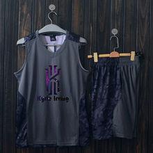 迷彩篮球服套装 男球衣比