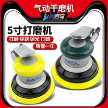 强劲百soA5工业级nd25mm气动砂纸机抛光机打磨机磨光A3A7
