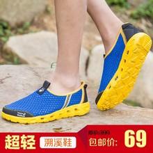 夏季正品攀岩狼爪户外so7动鞋男鞋nd登山鞋男防滑透气溯溪鞋