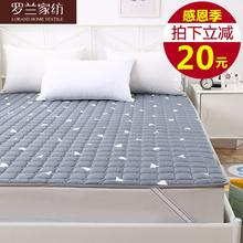 罗兰家so可洗全棉垫nd单双的家用薄式垫子1.5m床防滑软垫