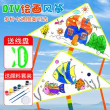 diyso筝宝宝手工nd画教学制作材料包幼儿园空白填色自制线稿