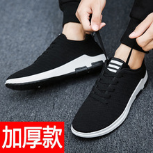 春季男so潮流百搭低nd士系带透气鞋轻运动休闲鞋帆布鞋板鞋子