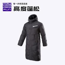BMAso/必迈男女nd式羽绒外套秋冬防风保暖加厚休闲羽绒服